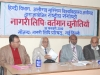 national-seminar-on-nagri-script-in-the-department-of-hi-1